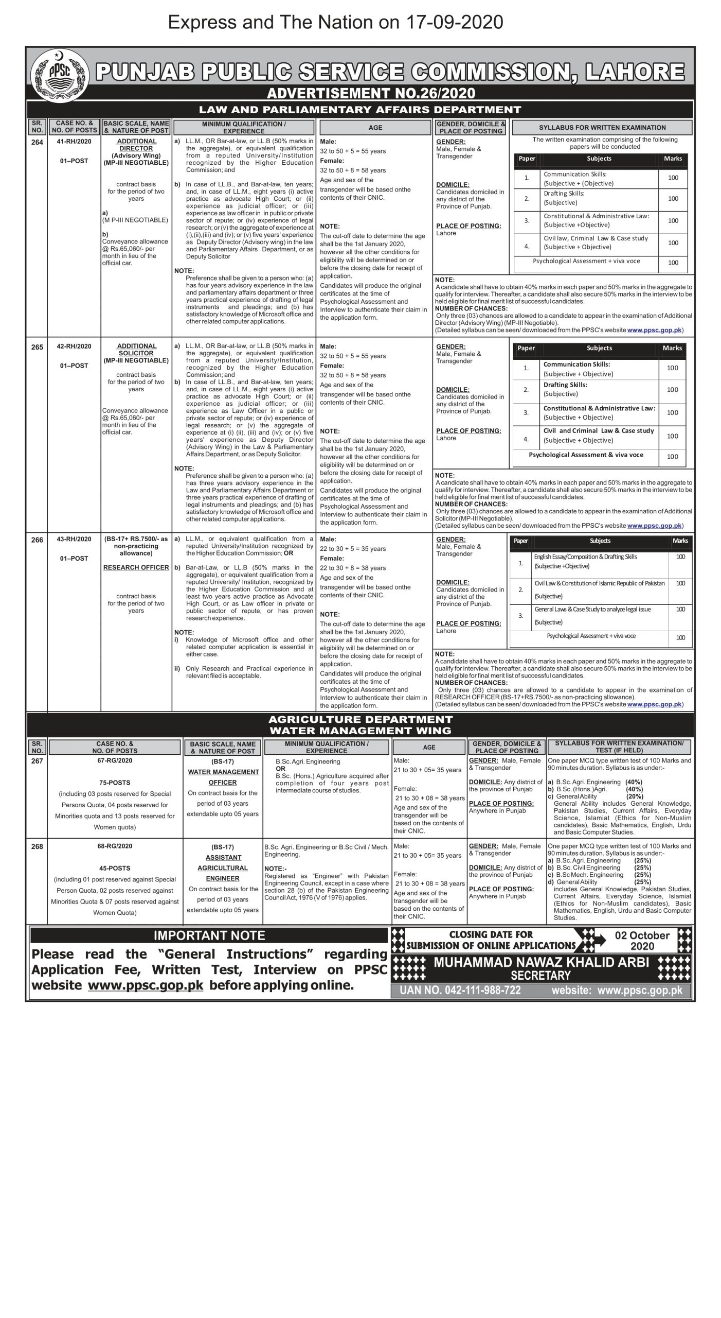 Punjab Public Service Commission Jobs– Jobs September 2020 1