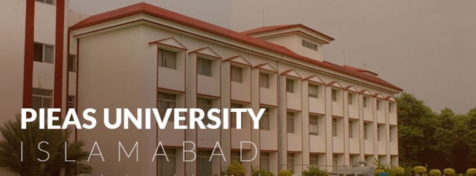 Top Universities in Pakistan (Top 10 Universities in Pakistan) 1