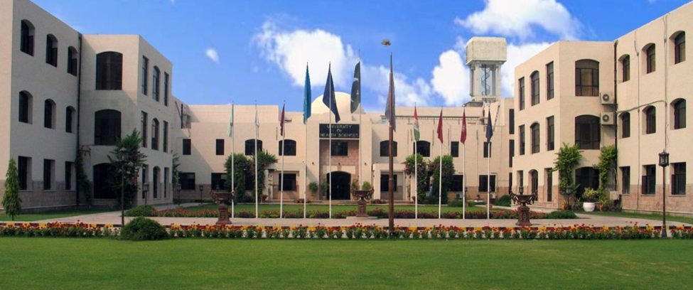 Top Universities in Pakistan (Top 10 Universities in Pakistan) 3