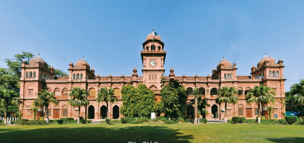 top universities in pakistan
