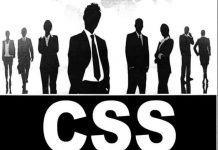 CSS Exam In Pakistan | Syllabus | Subjects | 2021