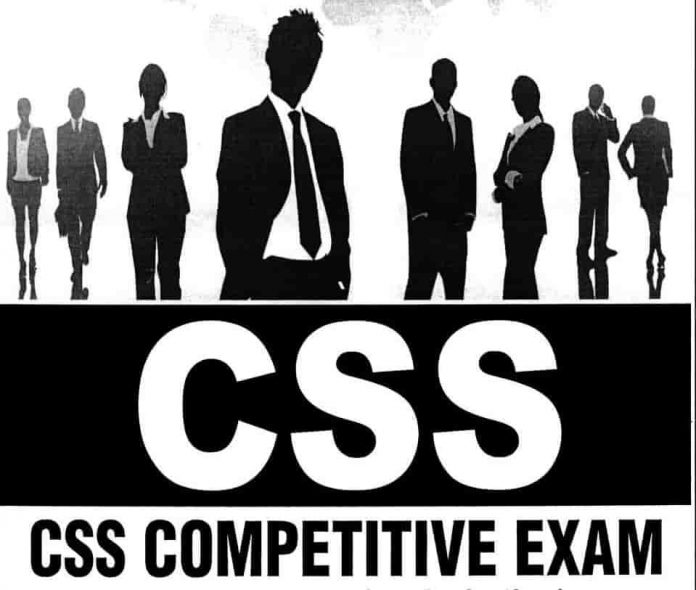 CSS Exam In Pakistan