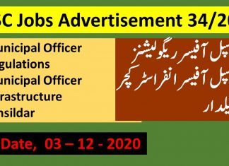 PPSC Jobs Advertisement 34/2020